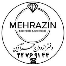 دفتر رسمی ازدواج 278 تهران