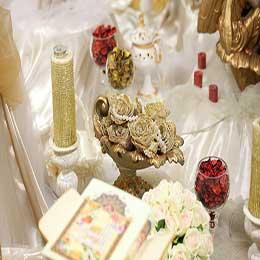 دفتر رسمی ازدواج 305 تهران