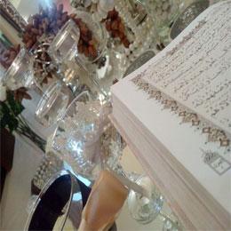 دفتر رسمی ازدواج 201 تهران